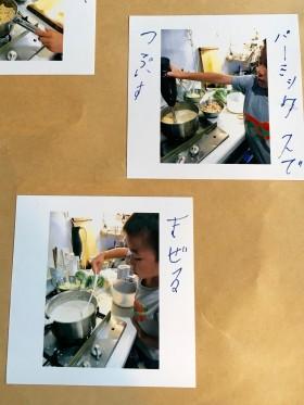孫の夏休みの宿題は、料理レポートでした。